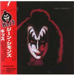 Vinil Kiss - Gene Simmons (Picture Disc)