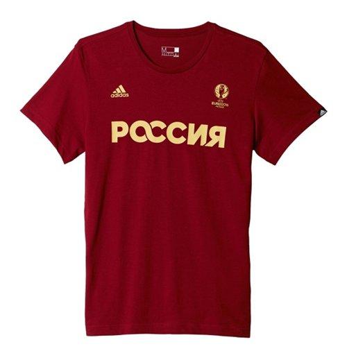 530c89f352 Camiseta Rússia Futebol 2016-2017 Original  Compra Online em Oferta