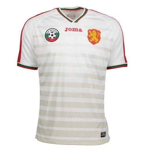 4209a5c345 Compra Camiseta Bulgária Futebol 2016-2017 Home Original