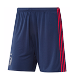 Shorts Ajax 2017-2018 Away