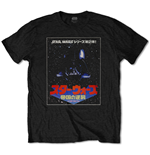 Camiseta Star Wars 279677