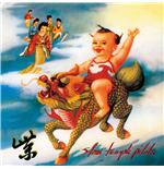 Vinil Stone Temple Pilots - Purple