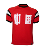Camiseta retro China