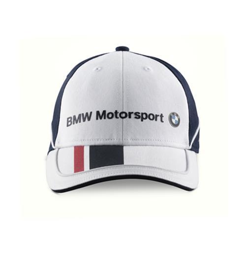 Boné BMW de menino Original  Compra Online em Oferta c1431a4e50e